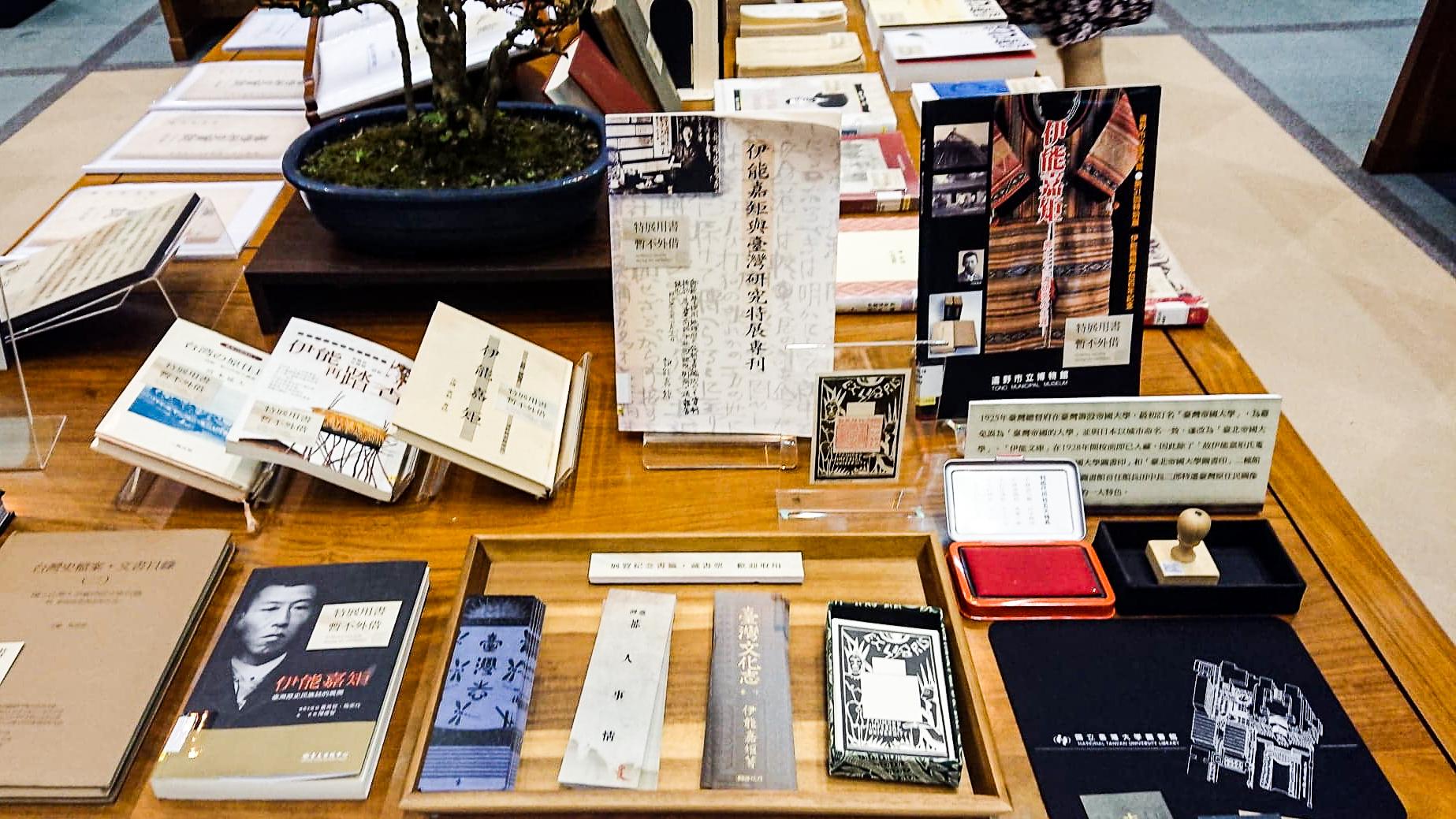 はじめての台湾 │ 連載「つれづれの遠野」vol.1 / 赤坂憲雄